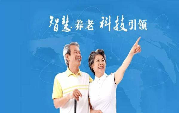 全磁时代揭示20万亿中国康养产业市场1072.png